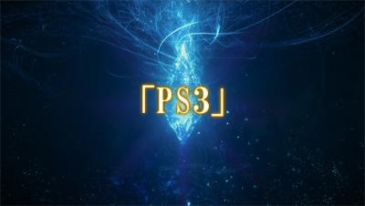 ff14ps3