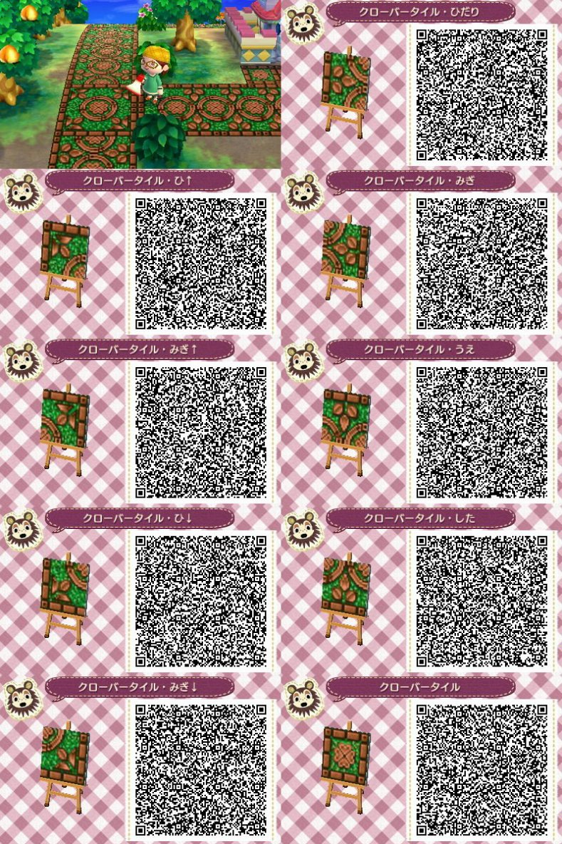 Qr for Boden qr codes animal crossing new leaf