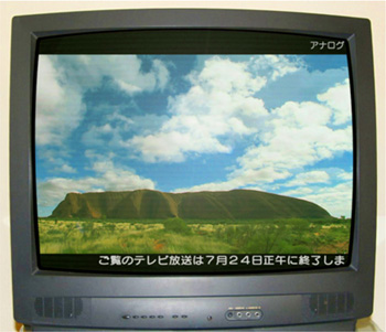 analog_tv_nhk