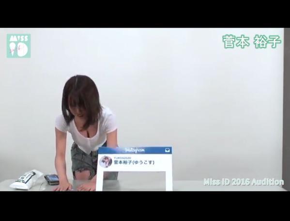 【画像あり】元HKT菅本裕子さんおっぱいアピール動画wwwwwww