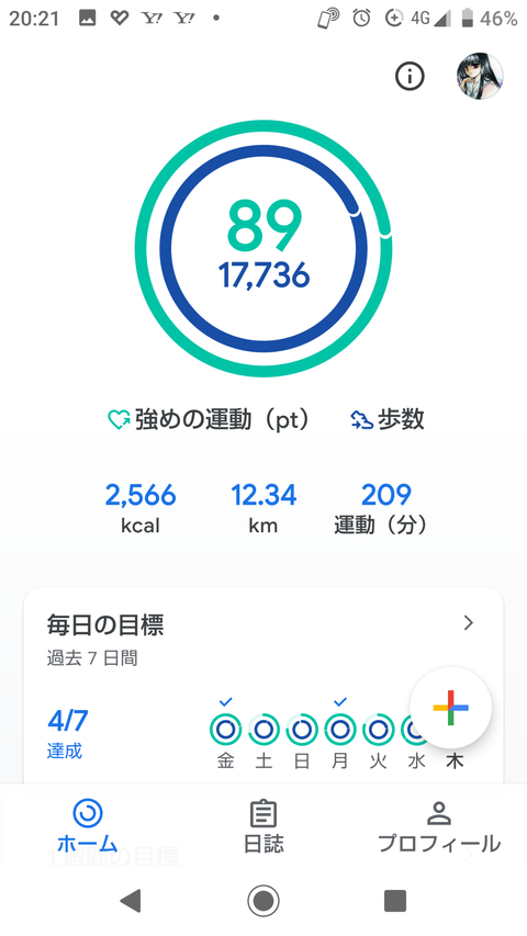 Screenshot_20210401-202143