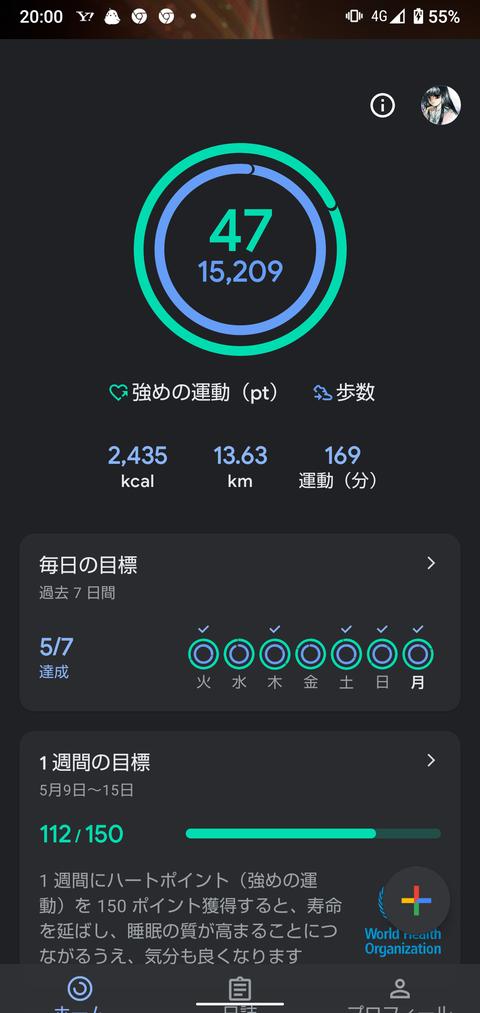 Screenshot_20210510-200057
