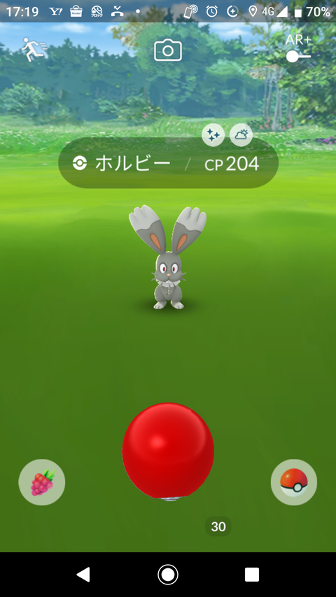 Screenshot_20210408-171919