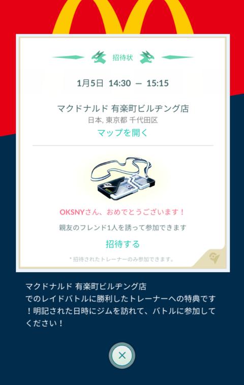 clip_now_20181228_065538