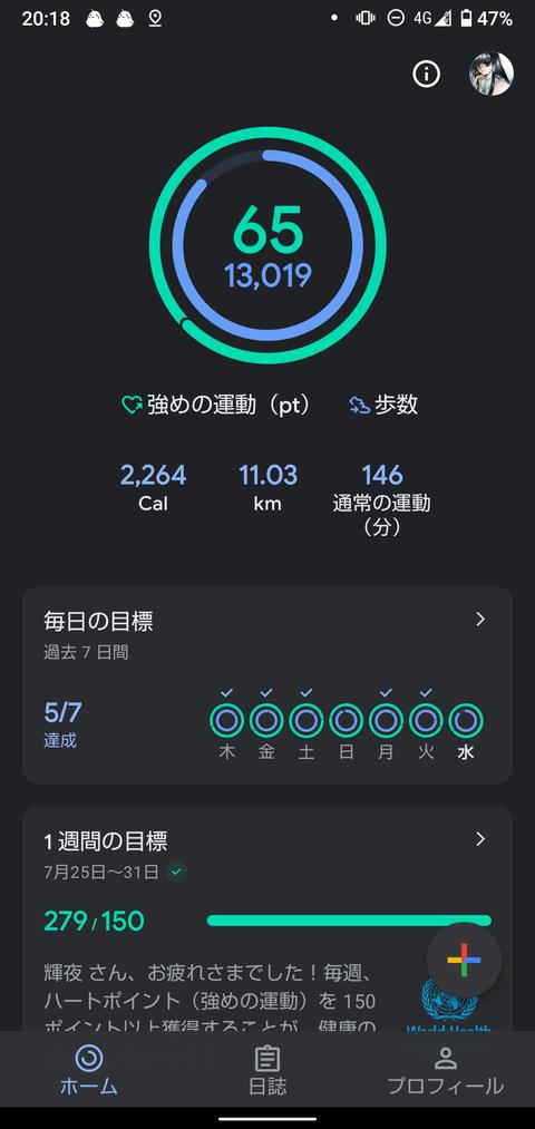 Screenshot_20210728-201838