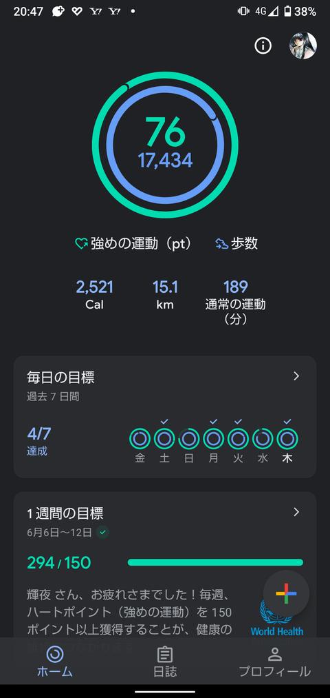 Screenshot_20210610-204759