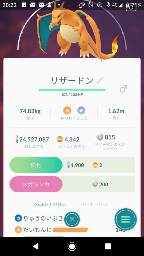 Screenshot_20201017-202227