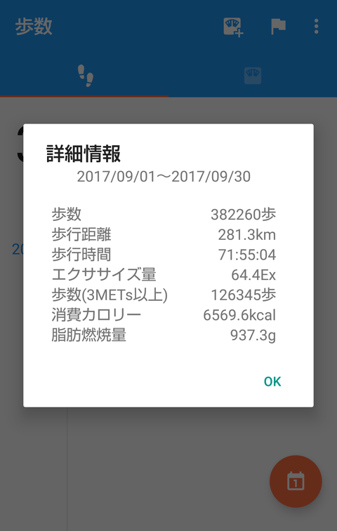 clip_now_20170930_174818