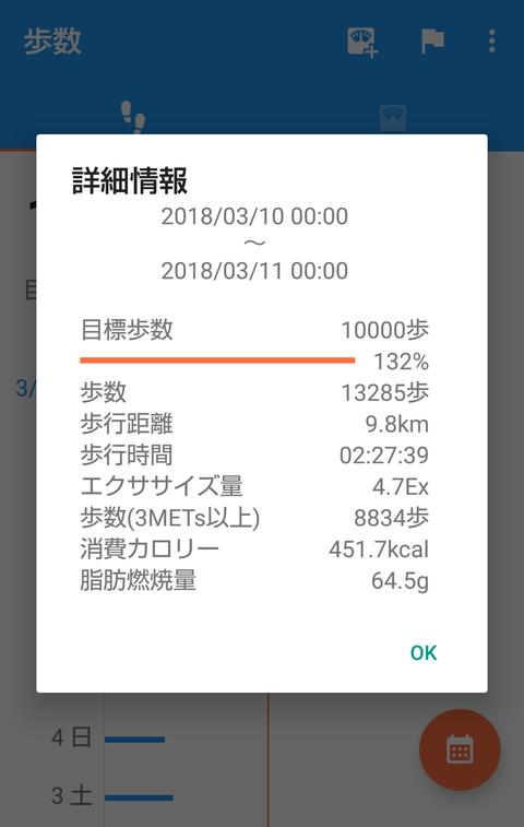 clip_now_20180310_180027