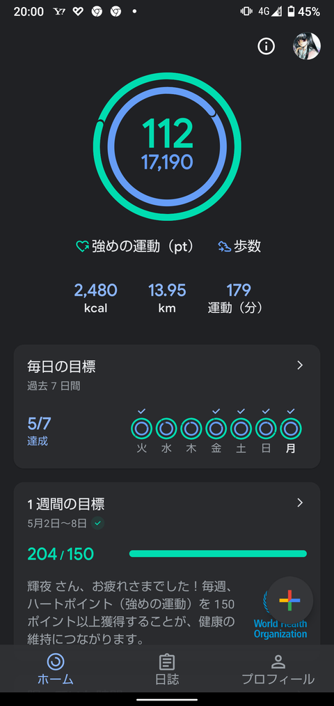 Screenshot_20210503-200018