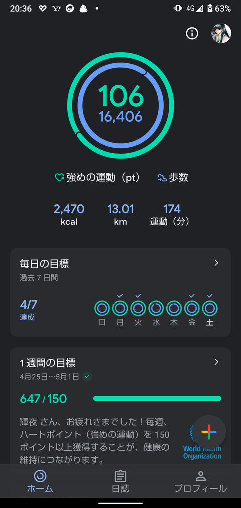 Screenshot_20210501-203605