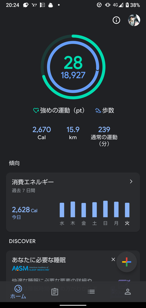 Screenshot_20210921-202405