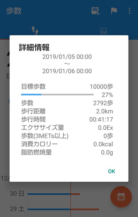 clip_now_20190105_234517