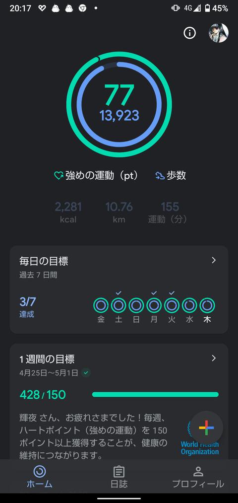 Screenshot_20210429-201757