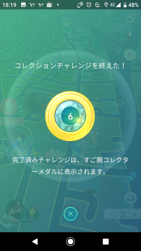 Screenshot_20210408-181932