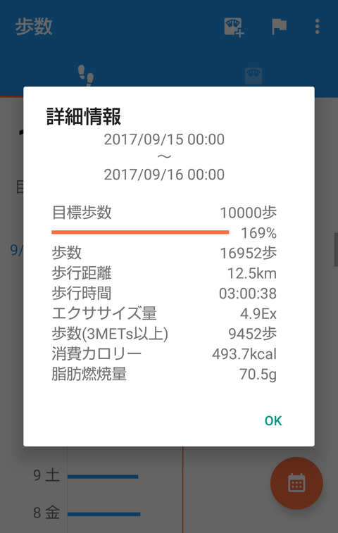 clip_now_20170915_164648