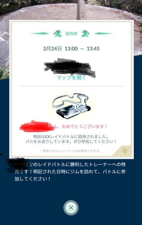 IMG_20180316_070423
