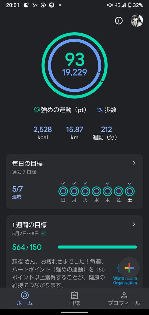 Screenshot_20210508-200133
