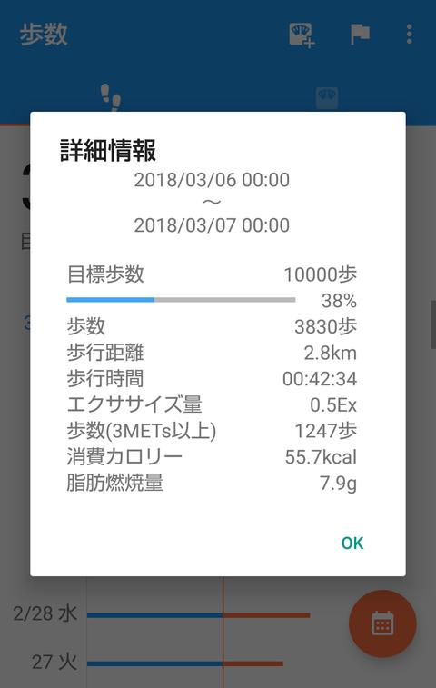 clip_now_20180306_191706