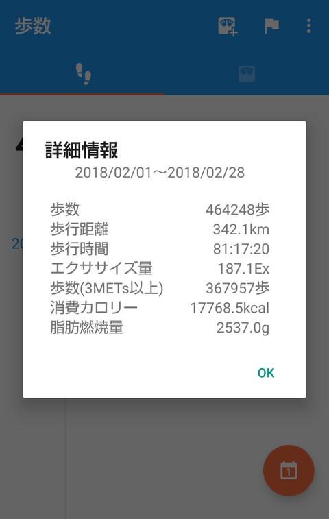 clip_now_20180228_171254