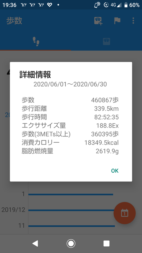 Screenshot_20200630-193624