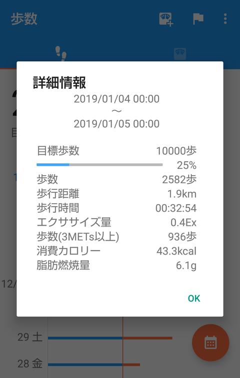 clip_now_20190104_232403