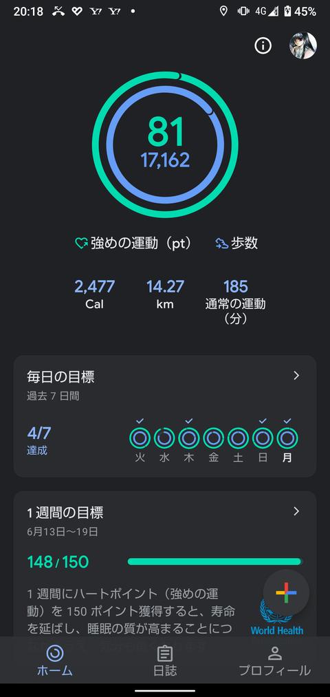 Screenshot_20210614-201851