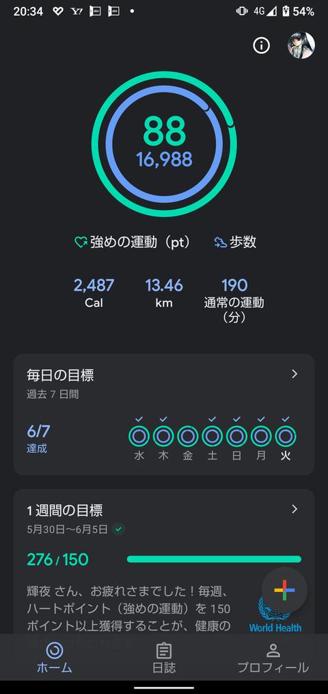 Screenshot_20210601-203441