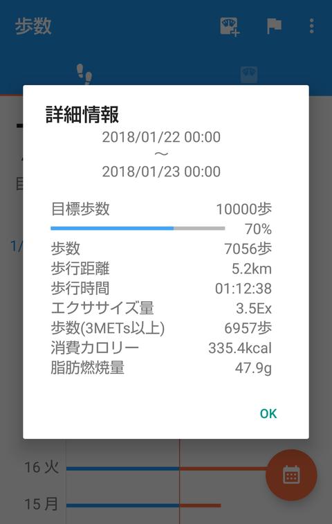 clip_now_20180122_135449