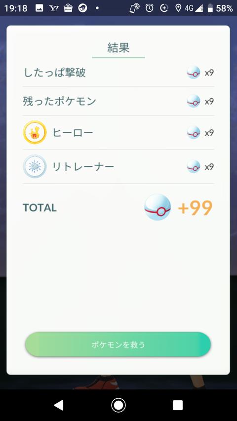 Screenshot_20200814-191835