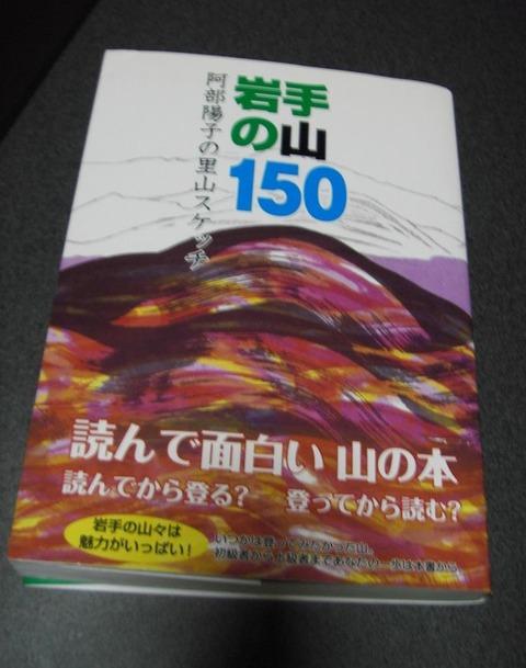 IMGP0054