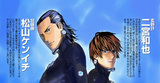 gantz_movie_01