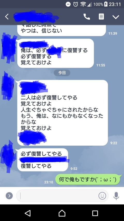 _20180923_231942