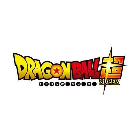 ドラゴンボール超 ロゴ