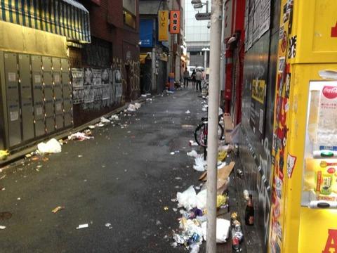 渋谷 ゴミ