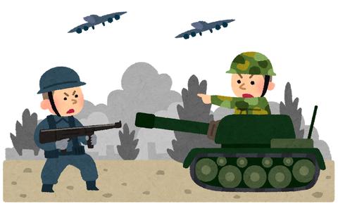 戦争 (2)