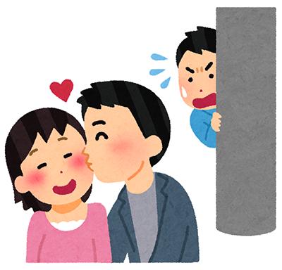 【画像あり】後藤真希と一般人不倫相手の馴れ初めwwwwwwww