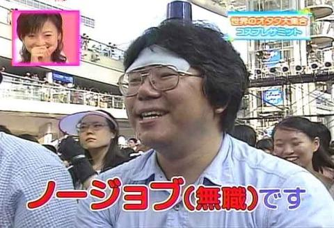 TV インタビュー