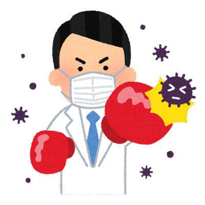 ウイルスと戦う人