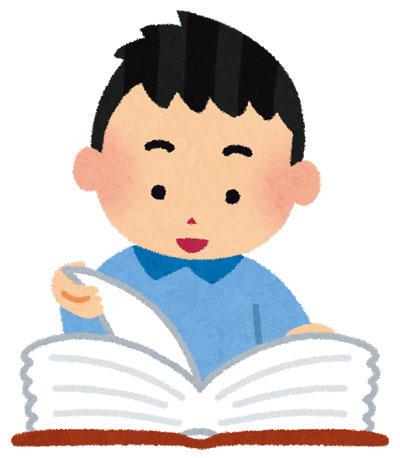 【画像あり】魚の図鑑、銀だらを差別!!!!!!!!