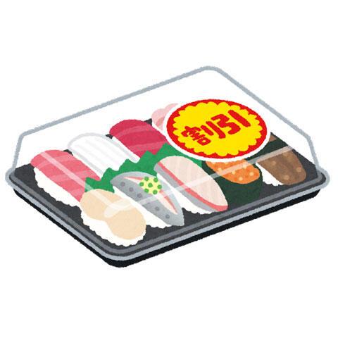 割引きのシールが貼られたパック寿司