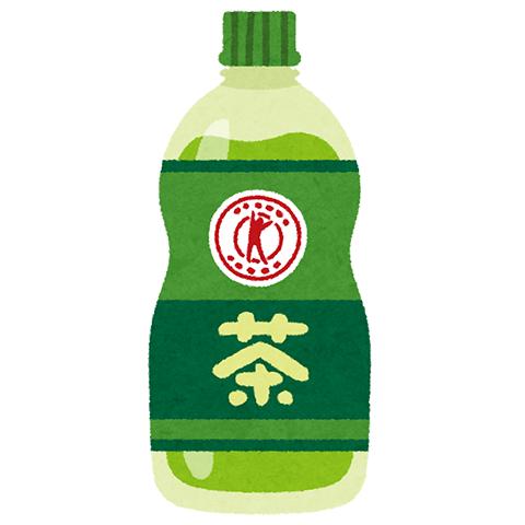ペットボトル (3)