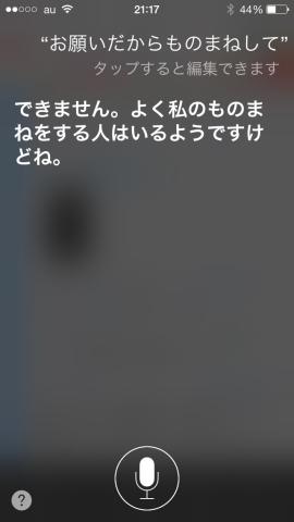 055939ee.jpg