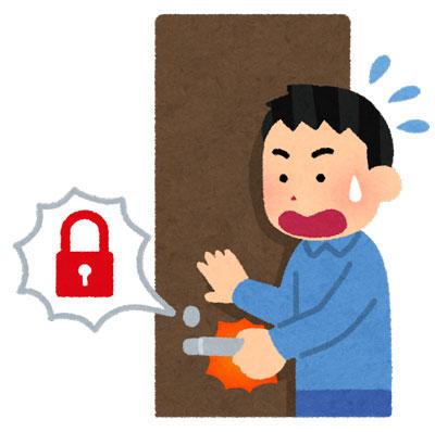 玄関 ドア 開かない