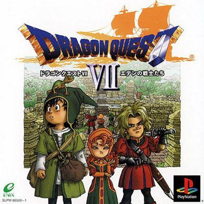 Dragon-Quest-VII-cover
