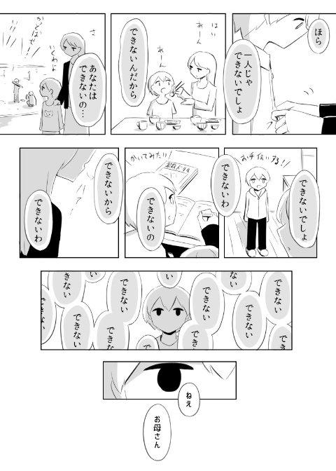 08a8d4f1.jpg