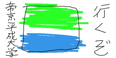 08b217fb.png