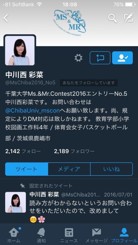 08f1066d.jpg