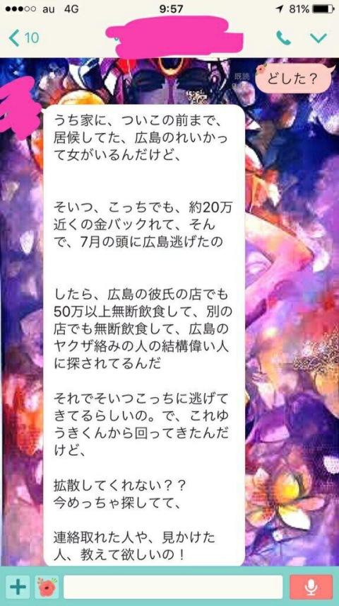 099a02e6.jpg