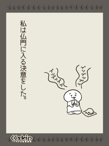 09dcc15b.jpg